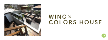 WING×COLORS HOUSE
